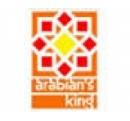 Logo Franquicia Arabian