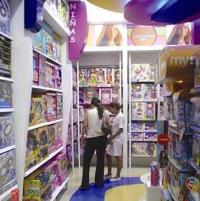 Franquicia Toy Center imagen 1