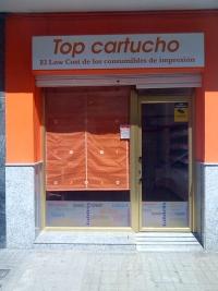 Franquicia TOP CARTUCHO imagen 2