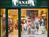 Franquicia Canadá House imagen 1